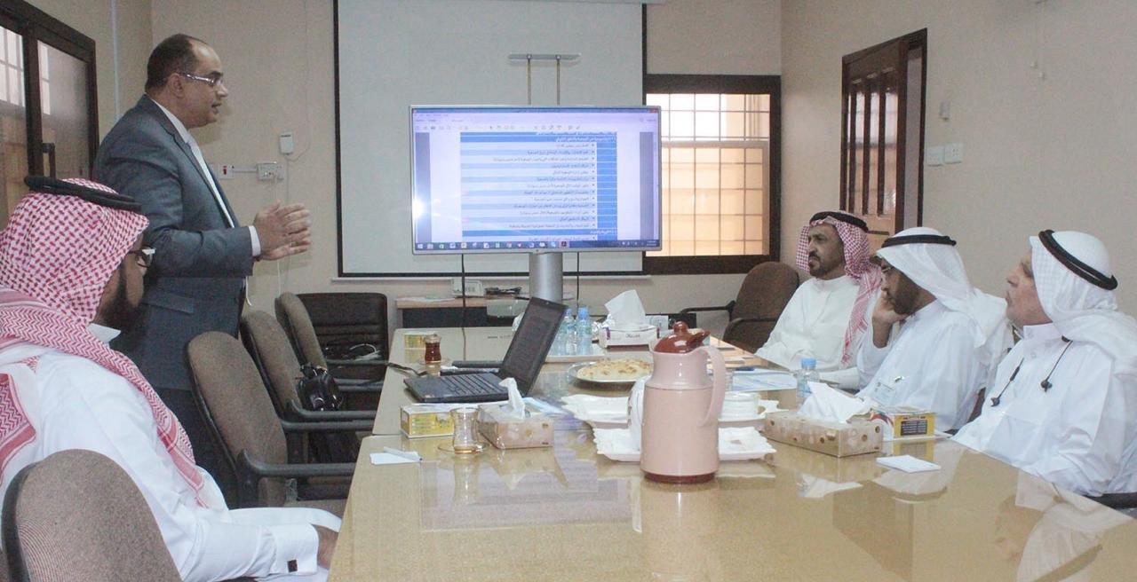 مشروع إعداد الخطة الاستراتيجية جمعية البطالية